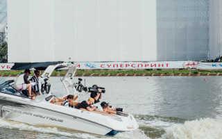 В Москве завершился чемпионат РФ по вейксёрфингу