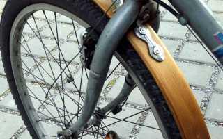 Как сделать для велосипеда крылья