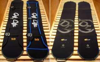Правильный выбор чехла для сноуборда
