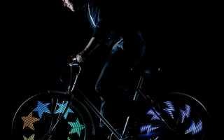 Как сделать подсветку на велосипед