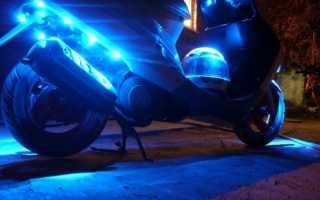 Как на скутер сделать подсветку