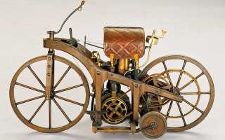 Мотоцикл изобрели в каком году