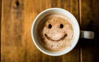5 способов сделать чашечку кофе полезнее