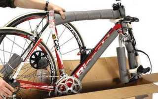 Как упаковать велосипед