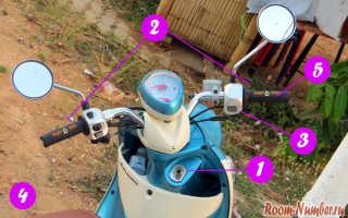 Как управлять мопедом в тайланде