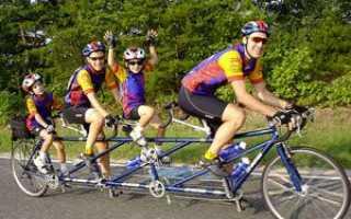 Велосипед для двоих как называется
