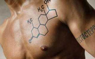 Как мужчине поднять тестостерон после 50 лет