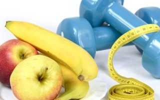 Как ускорить метаболизм и не отказывать себе во всем