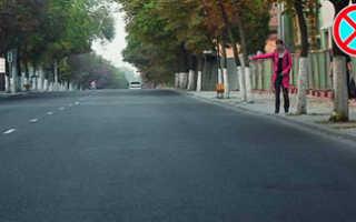 С какой скоростью мотоциклам разрешается движ вне населен пунктах