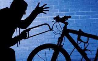 Как найти велосипед если его украли