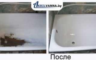 Покрытие чугунных ванн акрилом. Реставрация старых ванн: эмалировкой, акрилом, вкладыщем. Восстановление чугунных ванн