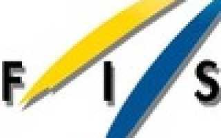 FIS одобрила проведение женского этапа Кубка мира по горнолыжному спорту 8-9 декабря