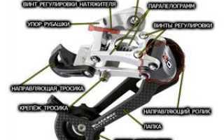 Правила настройки заднего переключателя передач велосипеда