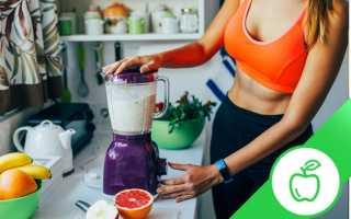 6 полезных пищевых привычек, которые помогут не поправляться и не считать калораж