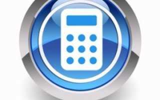 Правильный калькулятор натяжных потолков