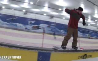 Как разминаться перед катанием на сноуборде (зарядка)