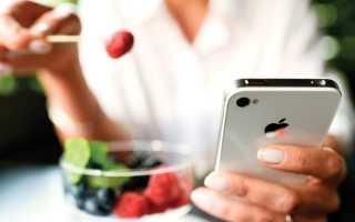 Пять мобильных приложений, которые помогут правильно питаться
