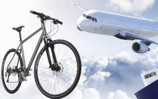 Как в самолете провезти велосипед