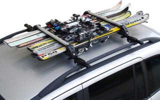 Правильный выбор лучшего крепления для лыж на крышу автомобиля