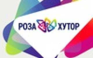 Дальневосточный курорт «Горный Воздух» собирается составить конкуренцию сочинскому «Роза Хутор»