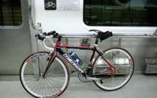 Как в метро провезти велосипед