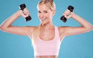 Простые упражнения на руки для домашних тренировок