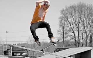 Стили катания на скейтборде