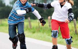 Защита от травм при катании на роликовых коньках