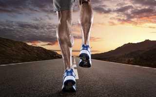Как правильно бегать для здоровья и красоты