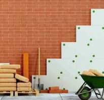 Схема утепления стен пенополистиролом снаружи и оптимальная толщина утеплителя для кирпичного дома под сайдинг. Утепление стен пенопластом своими руками — подробная инструкция Утепляем дом снаружи пенополистиролом