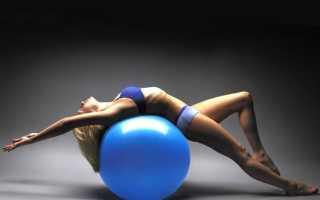 Упражнения на фитболе для пресса – секрет стройной талии