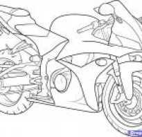 Как рисовать мотоцикл