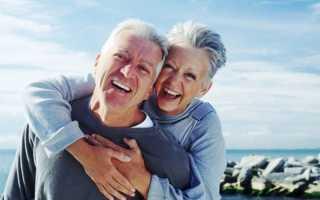 Как жить дольше? 10 простых советов