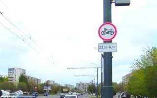 Какие знаки запрещают движение мопедов