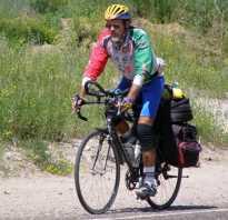 Как поехать на велосипеде в дальние страны