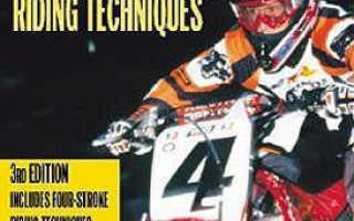 Как научиться ездить на кроссовом мотоцикле
