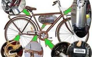 Как узнать модель велосипеда