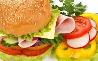 Вкусно и полезно: 6 здоровых аналогов фастфуду