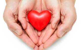 Как укрепить сердечно-сосудистую систему физическими нагрузками и улучшить ее работу