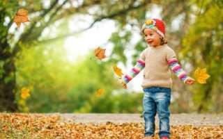 Как укрепить иммунитет ребенка осенью, чтобы он меньше болел