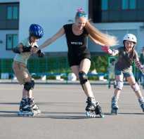 Как происходит обучение катанию на роликовых коньках