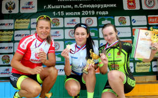 В Слюдоруднике завершились чемпионат и первенство России по маунтинбайку