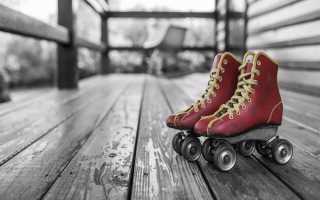 История создания роликовых коньков