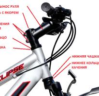 Как поднять руль на велосипеде новатрек детский