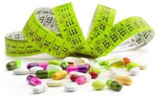 Какие гормоны мешают похудеть