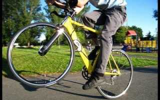 Как научиться ездить на заднем колесе велосипеда