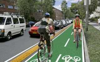 Велодорожки: виды, особенности разметки, значение знаков и прочая информация