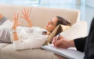 4 мифа, из-за которых люди опасаются обращаться к психиатру