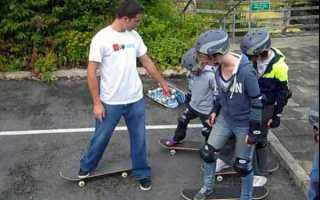 Урок катания на скейте для начинающих. Основные стили катания на скейте