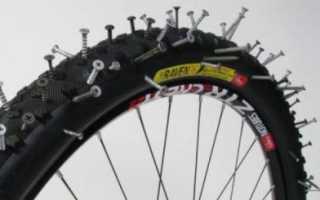 Защищаем велосипедную резину от проколов